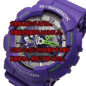 レビューで次回2000円オフ 直送 カシオ CASIO Gショック G-SHOCK クオーツ メンズ 腕時計 GA-110DN-6A パープル