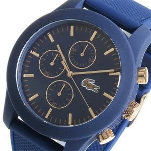 レビューで次回2000円オフ 直送 ラコステ LACOSTE クロノ クオーツ メンズ 腕時計 2010827 ネイビー/ピンクゴールド