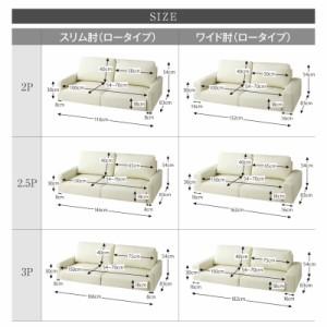 フロアソファ Lex レックス ソファ スリム肘 ハイタイプ 2.5P ソファ座面カラー ブラック