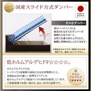 お客様組立 長く使える国産頑丈大容量跳ね上げ収納ベッド BERG ベルグ 薄型プレミアムボンネルコイルマットレス付き 縦開き セミダブル
