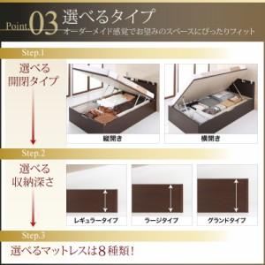 お客様組立 国産跳ね上げ収納ベッド Renati-DB レナーチ ダークブラウン 薄型プレミアムボンネルコイルマットレス付き 縦開き セミダブ