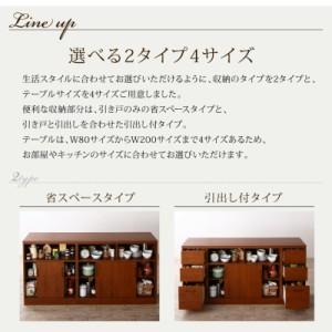 4サイズから選べる収納付き間仕切りカウンターダイニングセット Leszno レシュノ 3点セット(テーブル+チェア2脚) 省スペースタイプ W12