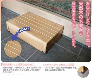 木製玄関ステップ 1段600 奥行40 AF-6040 パナソニックエイジフリー (踏み台 転倒防止 ステップ) 介護用品