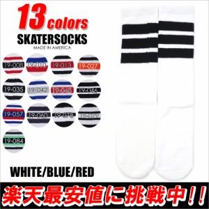 SKATER SOCKS(スケーターソックス)  19-045 19inch Tube Socks [靴下] WHITE/BLUE/RED 999-005370-010(グッズ)