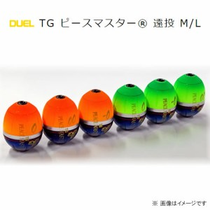 DUEL TG ピースマスター 遠投 L ピースグリーン (磯釣り ウキ)