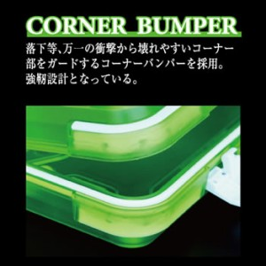 RYUGI(リューギ) Rタンクフリー BRT080 XLサイズ (タックルボックス タックルケース)