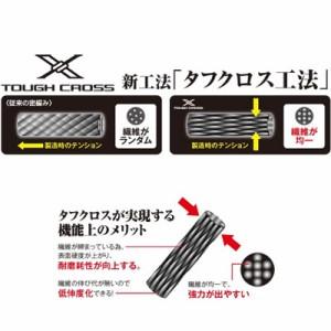 シマノ ミッションコンプリート EX8 サイトライム 1.2 200m PL-M68M (PEライン)