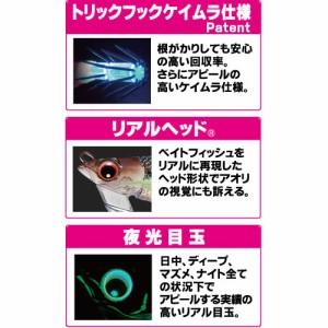 デュエル EZ-Q マグキャスト 3.5号 追加カラー (エギング エギ)