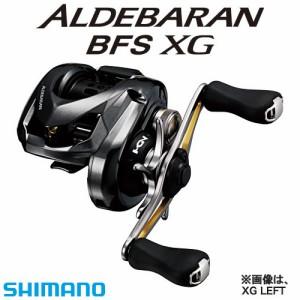 (送料無料) シマノ 16 アルデバラン BFS XG LEFT (左)