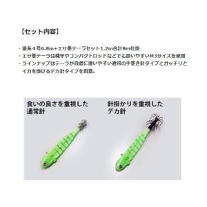 ヤマシタ イカ釣・エサ巻テーラデカ針 ウキ釣セット M3 (イカ釣り仕掛)
