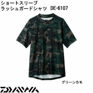 ダイワ ショートスリーブ ラッシュガードシャツ グリーンカモ DE-6107 (フィッシングウェア)