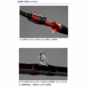 ダイワ HRFエア 87HB (ハードロックフィッシュロッド)(大型商品)