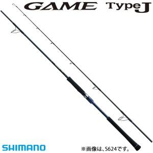 シマノ ゲーム タイプJ S624 (ジギングロッド)(大型商品)