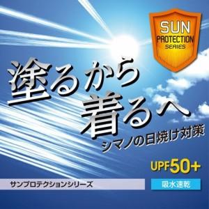 シマノ サンプロテクション ロングスリーブフーディシャツ クラックBK IN-062Q S〜XL (フィッシングウェア 吸水速乾 UV)