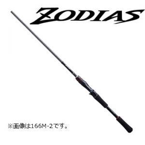 シマノ ゾディアス 166M(大型商品)