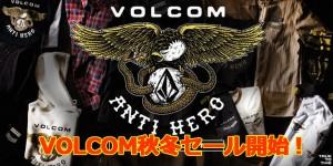 volcom Japan Limited ボルコム パーカー メンズ  プルオーバー / Arch College Pullover /長袖 フリース  フード 【返品種別SALE】