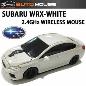 AUTOMOUSE オートマウス SUBARU WRX ホワイト スバルWRX型ワイヤレスマウス 2.4GHz