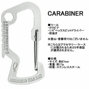 【ゆうパケット対応2個迄】LEATHERMAN レザーマン CARABINER カラビナ 3機能カラビナツール 正規輸入代理店品