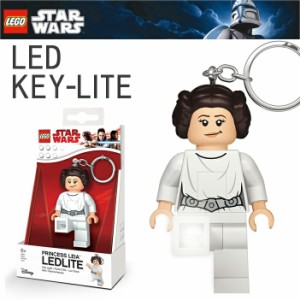 LEGO レゴ スターウォーズ プリンセス・レイア  STARWARS LEDキーライト 37422