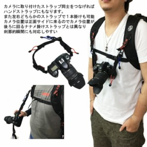 KEMEKO ケメコ 一眼レフカメラ用バッグストラップ チェストキット バックパック・リュック取り付け型カメラストラップ