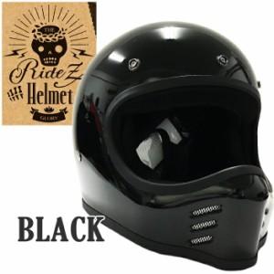 【送料無料】RIDEZ ライズヘルメット HELL G-MX ブラック 57-59cm ビンテージオフロードヘルメット SG規格