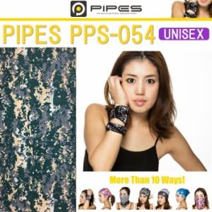 【ゆうパケット対応】PIPES パイプス シームレスマルチファンクションバンダナ PPS054 デジカモ フリーサイズ