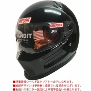 送料無料 SIMPSON シンプソンヘルメット バンディット BANDIT ブラック フルフェイスヘルメット SG規格全排気量対応