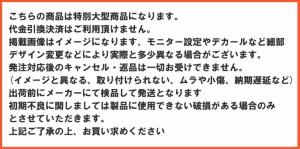 【受注生産】SNOMAN スノーマン SHG ルーフボックス Mサイズ KS-1B FRP 530L ミドルサイズ 代金引換不可