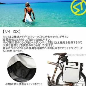 【送料無料】STREAMTRAIL ストリームトレイル ソイ-DX SOI 防水トートバッグ 13.6L ドライバッグ