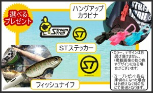 【送料無料】STREAMTRAIL ストリームトレイル マルシェDX-1.5 防水トートバッグ 23L MARCHE DX-1.5 ショルダーバッグ