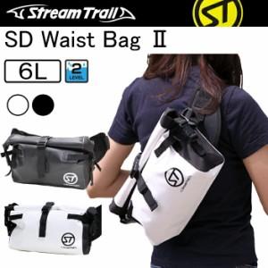 【送料無料】STREAMTRAIL ストリームトレイル SD ウエストバッグ2 WAIST BAG2 防水バッグ ウエスト・ショルダー2WAY