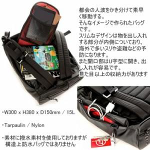 【送料無料】STREAMTRAIL ストリームトレイル SD ラッセル 15L スリムデザイン SD RUSSEL ターポリンバッグ