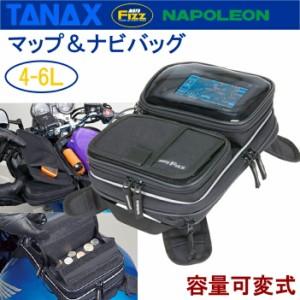 TANAX タナックス マップ&ナビバッグ 4-6L モトフィズ MFK-131 容量可変式ナビ・マップ併用可能タンクバッグ