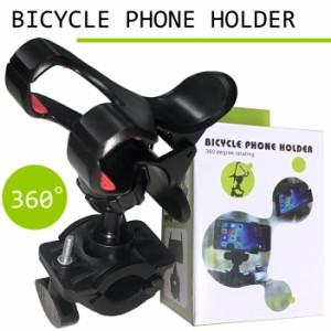 BICYCLE PHONE HOLDER クリップ式スマートフォンホルダー自転車用スマホスタンド