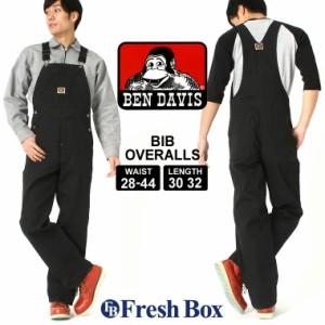 BEN DAVIS ベンデイビス オーバーオール メンズ 大きいサイズ メンズ オーバーオール ブラック 黒 作業着 作業服