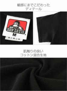 BEN DAVIS ベンデイビス tシャツ メンズ 半袖 ブランド 大きいサイズ メンズ Tシャツ メンズ アメカジ 半袖tシャツ