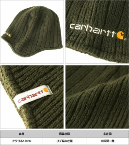CARHARTT カーハート ニットキャップ ビーニー ニットキャップ 無地 ニット帽 メンズ アメカジ キャップ 帽子