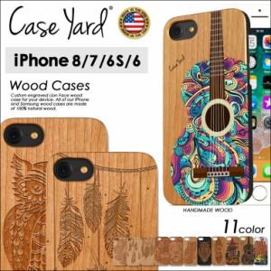 case yard ケースヤード iphone8 ケース iphone7 ケース iPhone6 ケース iPhone6s アイフォン8 ケース アイフォン7 ケース