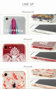 case yard ケースヤード iphone8 ケース クリア iphone7 ケース クリア カバー アイフォン8 ケース アイフォン7 ケース