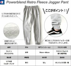 Champion チャンピオン スウェットパンツ 裏起毛 スウェット ジョガーパンツ 大きいサイズ メンズ パンツ アメカジ メンズ