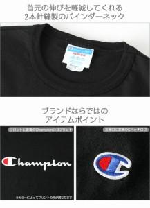 Champion チャンピオン tシャツ メンズ 大きいサイズ 半袖tシャツ アメカジ tシャツ チャンピオン メンズ