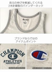 Champion チャンピオン タンクトップ メンズ スポーツ ノースリーブ 大きいサイズ メンズ 無地 アメカジ ブランド