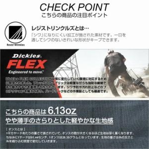 Dickies ディッキーズ ハーフパンツ メンズ 大きい チェック ショートパンツ メンズ 大きいサイズ メンズ チェックショーツ