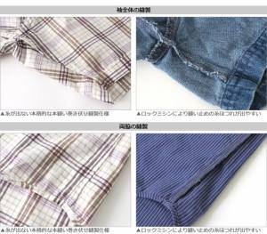 シャツ メンズ 半袖 半袖シャツ メンズ ワイドカラー 半袖 チェック柄 チェックシャツ メンズ 半袖シャツ メンズ