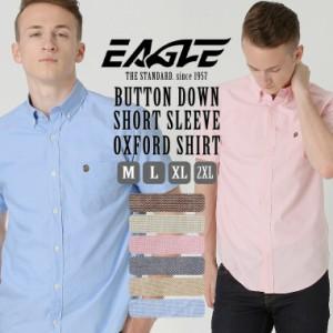 シャツ メンズ 半袖 半袖シャツ メンズ オックスフォード ボタンダウン 半袖 オックスフォード 半袖 シャンブレーシャツ メンズ