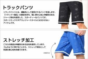 ハーフパンツ メンズ スポーツ ひざ下 迷彩柄 カモ柄 ショートパンツ 大きいサイズ メンズ ハーフパンツ ジャージ