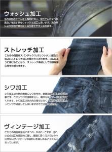 ダメージ ジーンズ 大きいサイズ メンズ ダメージデニム メンズ ジーパン ストレッチ ジーパンメンズ