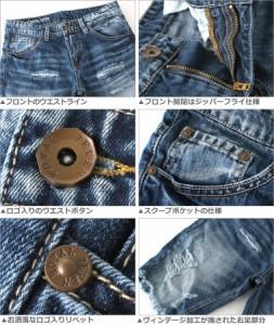 ハーフパンツ メンズ 大きいサイズ デニム ハーフパンツ ダメージ ジーンズ ショートパンツ メンズ