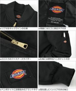 BIGサイズ │ ディッキーズ (Dickies) ジャケット メンズ 大きいサイズ ワークジャケット ブルゾン ジャンパー キルティング 防寒