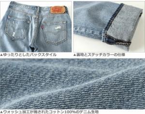 Levi's Levis リーバイス 501 ジーンズ メンズ ストレート 大きいサイズ メンズ ジーンズ メンズ リーバイス